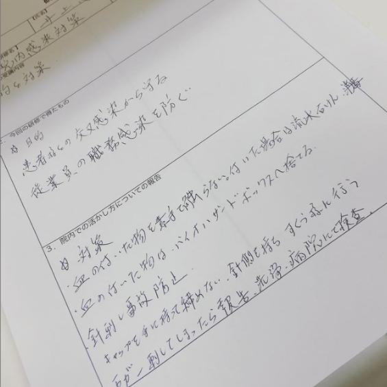 【勉強会】
